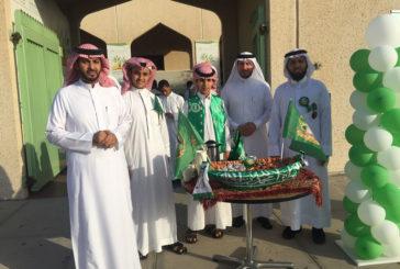 مجمع الأمير سعود بن نايف التعليمي يحتفل باليوم الوطني 86 للمملكة العربية السعودية