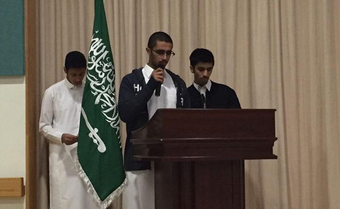 أذاعة اليوم الوطني الـ 86 للمملكة العربية السعودية