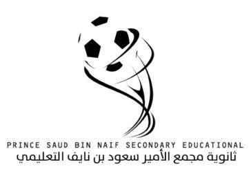 تقارير نتائج مباريات دوري كرم القدم في المجمع