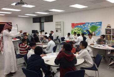 مبادرة أرامكوا للعلوم 2016