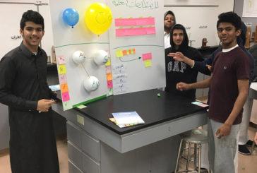 درس نموذجي لمادة الكيمياء للأستاذ: زكي الناظري
