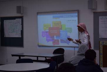 برنامج تدريبي لمهارات التحاور و التواصل