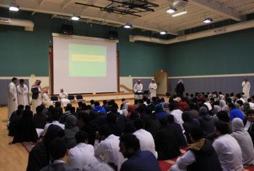 القاء المفتوح بين مشرفي الأنشطة و الطلاب للقسم الثانوي