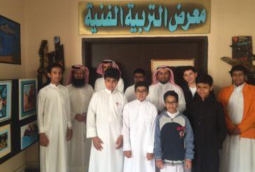 زيارة طلاب المجمع لمعرض التربية الفنية في مدرسة عين جَالُوت المتوسطة