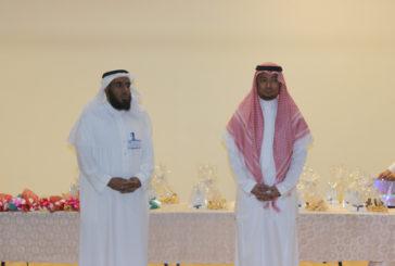 تكريم المعلمين المتميزين لعام الدراسي 1437-1438 هـ