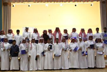 تكريم الطلاب المتفوقين – القسم الثانوي