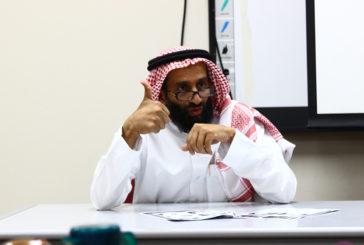 برنامج تدريبي دائم بعنوان – لغة الإشارة و التواصل الاجتماعي
