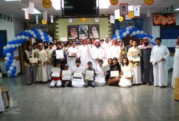 تكريم طلاب النظام المدرسي و طلاب الإذاعة في القسم المتوسط