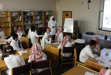 """برنامج تدريبي بعنوان """" فنون بر الوالدين """" للمدرب حسن الحيكان"""
