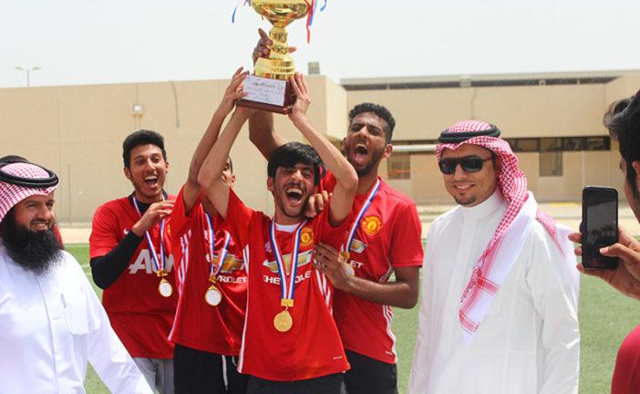 اختتام بطولة دوري كرة القدم للقسم الثانوي للعام الحالي 1437-1438 هـ