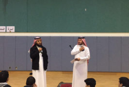 البرنامج التمهيدي و التهيئة الإرشادية لطلاب القسم الثانوي