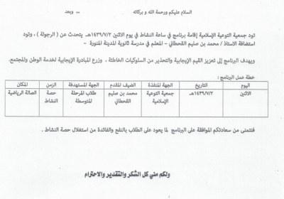 shirakat_mujtamaeia3