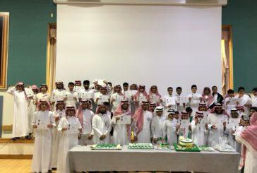 تكريم الطلاب المتفوقين للعام الدراسي 1438-1439هـ