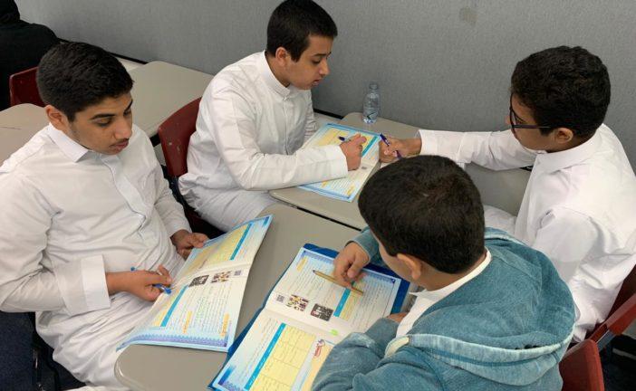 تفعيل درس أضرار المسكرات والمخدرات بأستراتيجية التعلم التعاوني