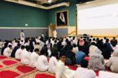 ندوه بعنوان جرائم المعلومات يقدمها الاستاذ محمد السلامي