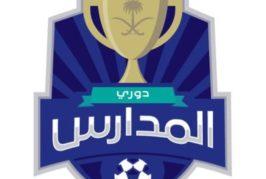 فوز طلاب المجمع في المبارة الأولى لبطولة دوري المدارس