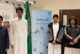 مشاركة طلاب المجمع للقسم الثانوي في الأولمبياد العلمي لمدارس غرب الدمام